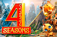 Игровой автомат 4 Seasons