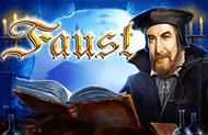 Демо аппарат Faust