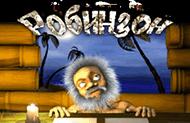 Онлайн игровой автомат Робинзон