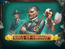 Новый электронный игровой автомат Kings Of Chicago